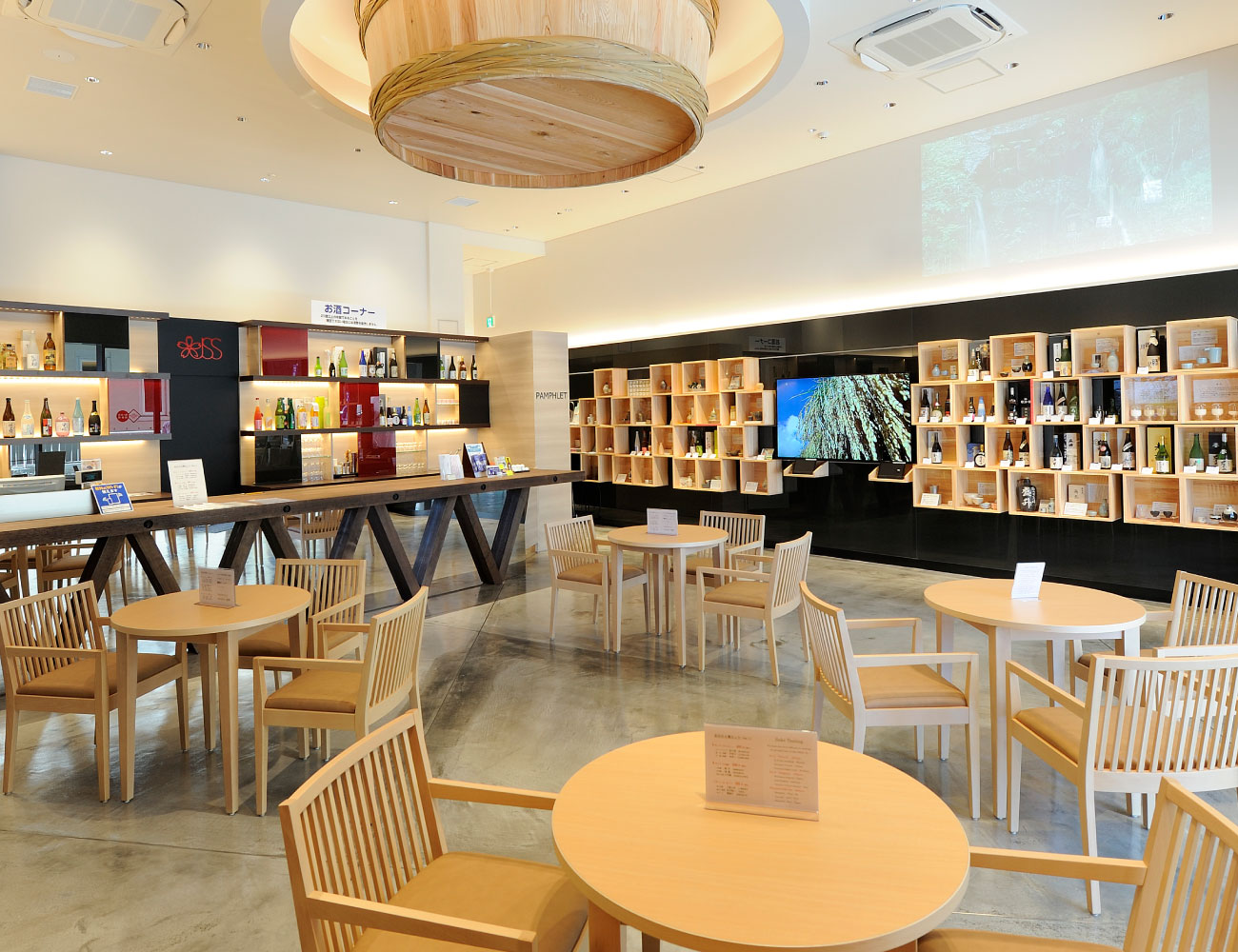 About Japan Sake and Shochu Information Center